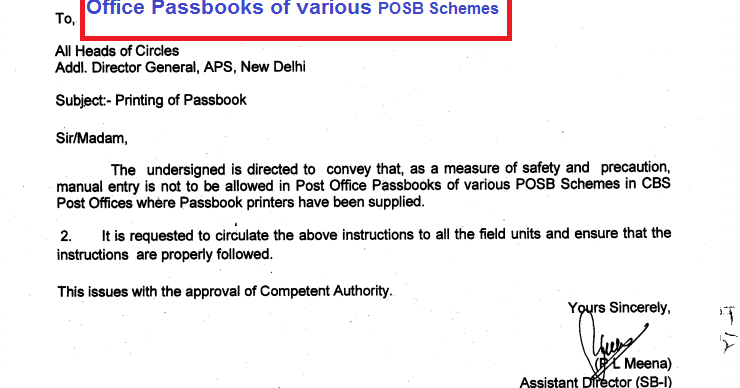 Manual Entry Not To Be Allowed In Post Office Passbooks Of border=