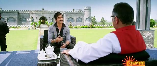 Bengal Tiger (2015) Telugu Full Movie Watch Online Free *Rip File*