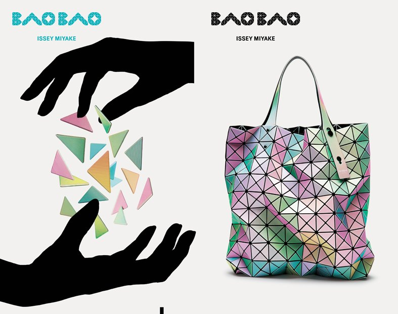 PRISM RAINBOW collection for BAO BAO ISSEY MIYAKE 920d50e135147