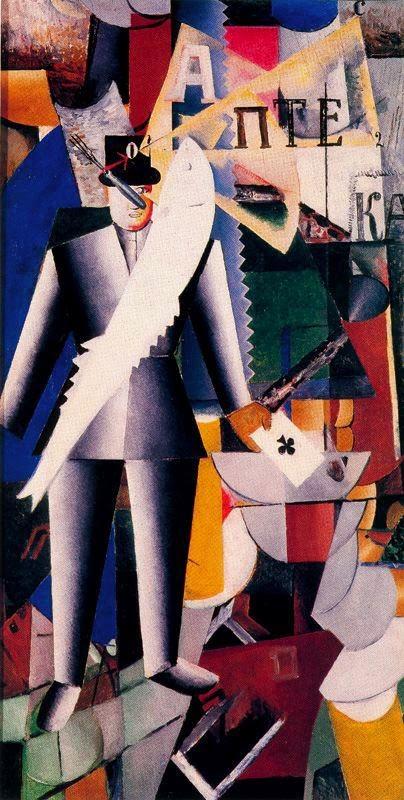 Aviador - Kasimir Malevich e suas pinturas com elementos geométricos abstratos