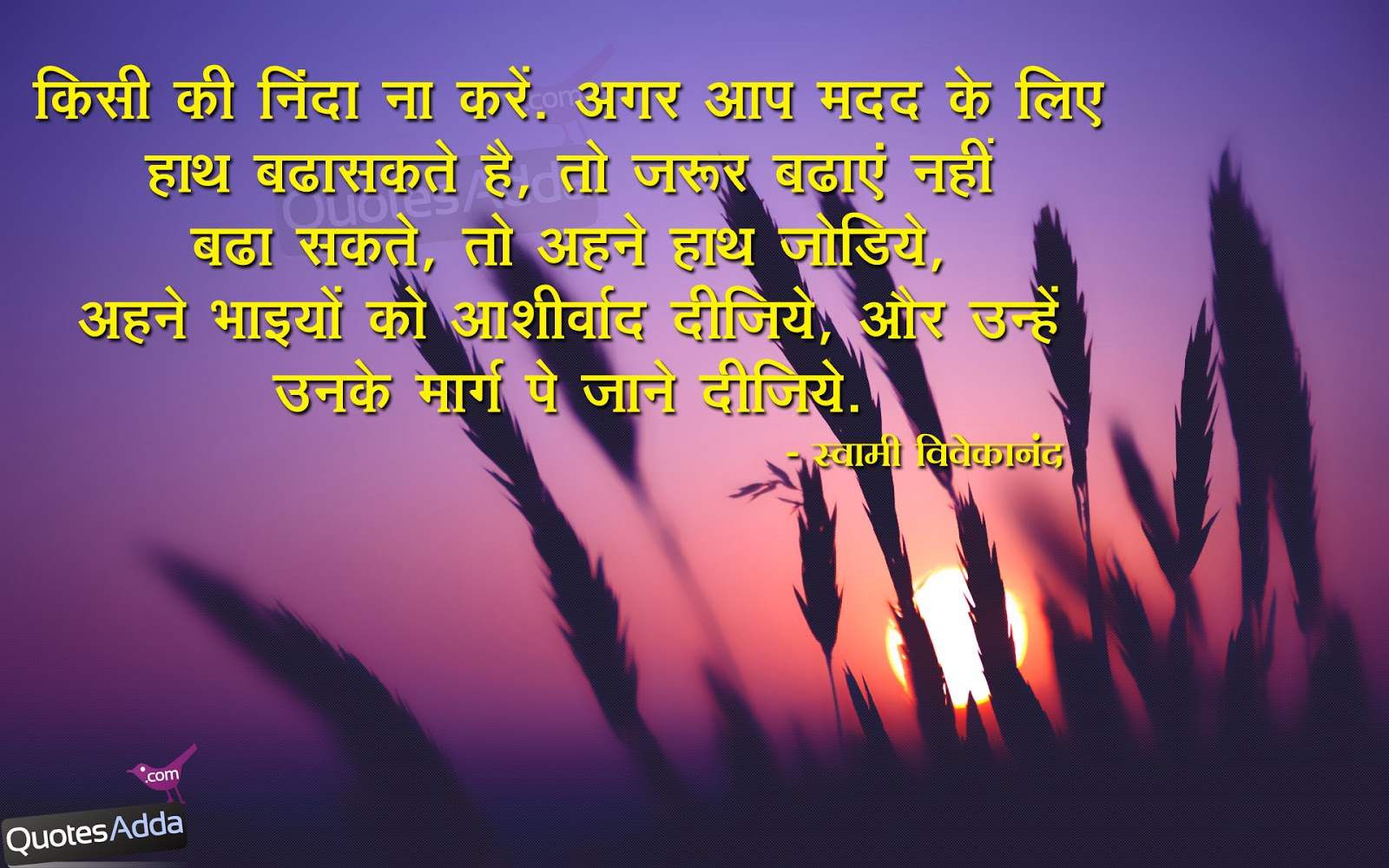 Motivational Quotes In Hindi Language Quotesgram 2 Quotes