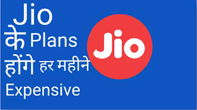 Jio-data-plans-will-be-more-expensive-every-month