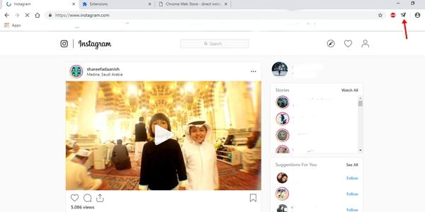 Cara Kirim DM Instagram di Browser Android