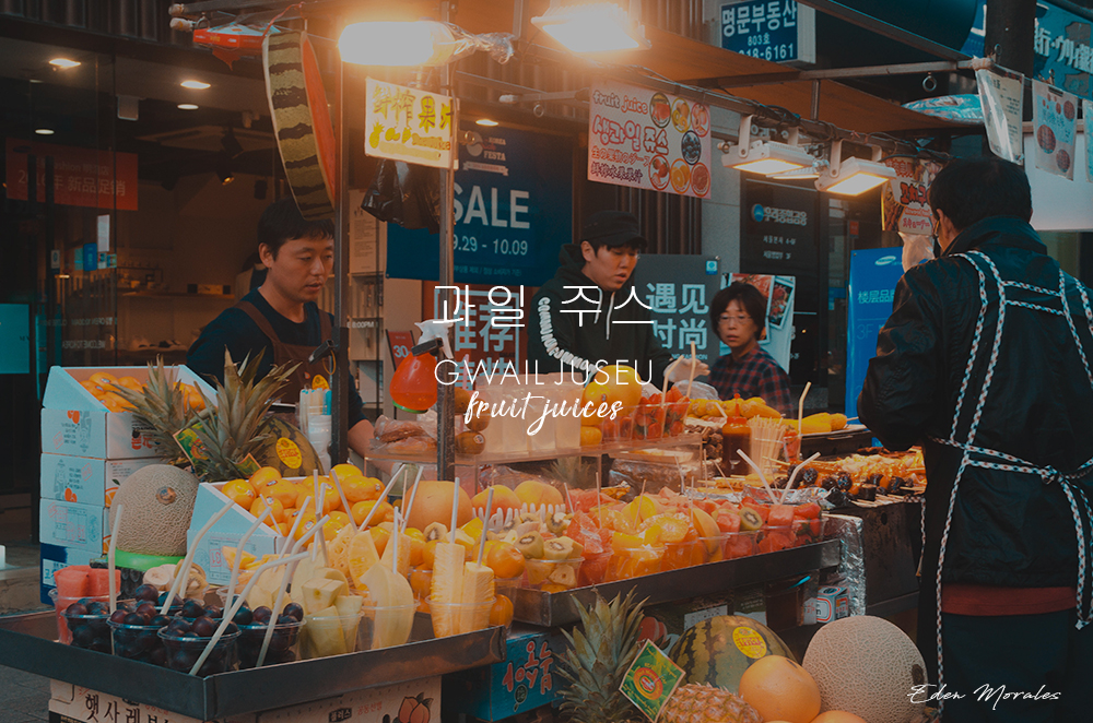 Uncovering-Eden-Food-In-Myeongdong-South-Korea-Gwail-Juseu-Fruit-Juices
