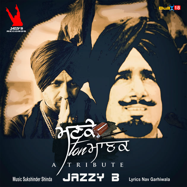 Manke Ton Manak Jazzy B new song