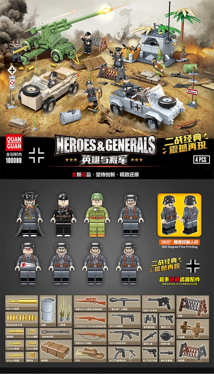 Quan Guan 100080 Heroes Generals Wwii Video Game Minifigs And Mini Builds Preview