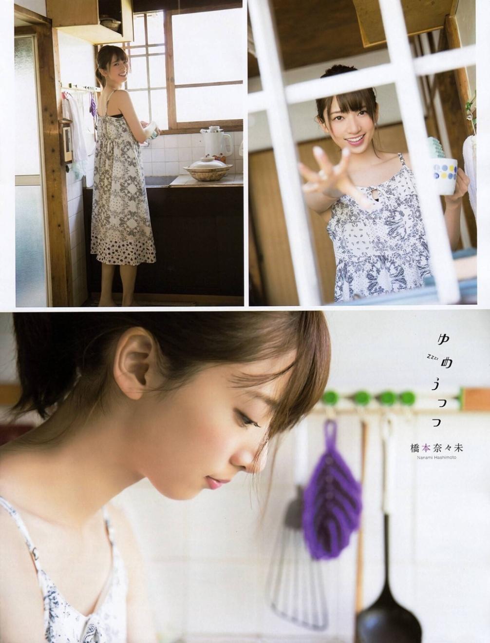 Hashimoto Nanami 橋本奈々未 Nogizaka46, Ex-Taishu 2016.07 Gravure