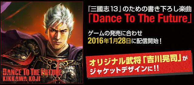 Dance To The Future : เพลงไตเติ้ลสามก๊ก13
