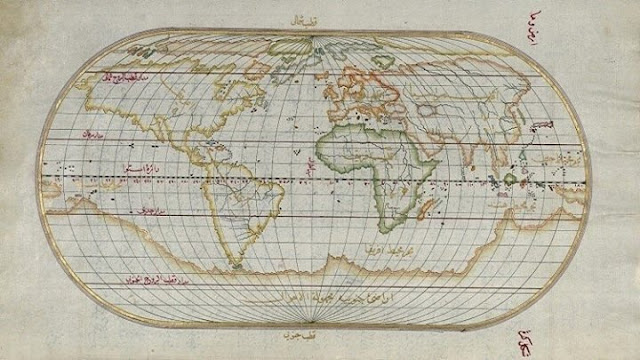 أقدم وثيقة جغرافية