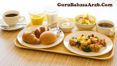 Bahasa Arab Untuk Makanan Dan Minuman