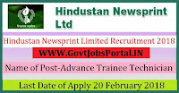 Hindustan Newsprint Limited Recruitment 2018– 22 Advance Trainee Technician