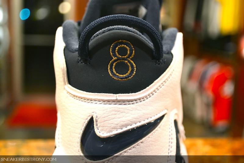 SNEAKER BISTRO Streetwear Served wKlasse: KICKSNike Klasse: KICKS Nike