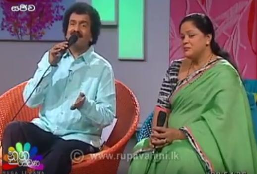Nugasewana Featuring Edaward Jayakodi,Sarath& Charitha Priyadarshani |2017-07-19