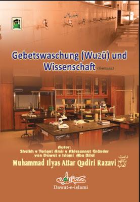 Download: Gebetswaschung (Wuzū) und Wissenschaft pdf in German