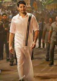 Bharat Ane Nenu  Movie Collections Records