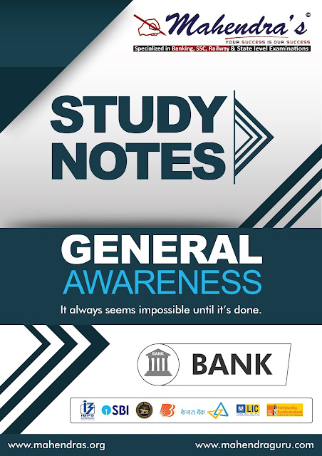 General Awareness : Study Notes For all Competitive Exams | 19.02.18