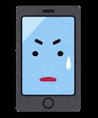 スマートフォンのキャラクター(焦った顔)