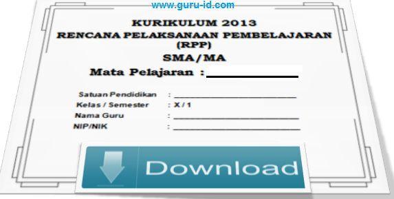 gambar cover RPP Prakarya dan Kewirausahaan SMA Kurikulum 2013