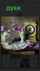 460 слов 4 на столике в корзинке лежат духи и стоит ваза с цветами и будильник 2 уровень