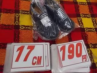 中古品17センチの運動靴は190円