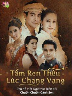 Tấm Ren Thêu Lúc Chạng Vạng - Lookmai Lai Sontaya ()