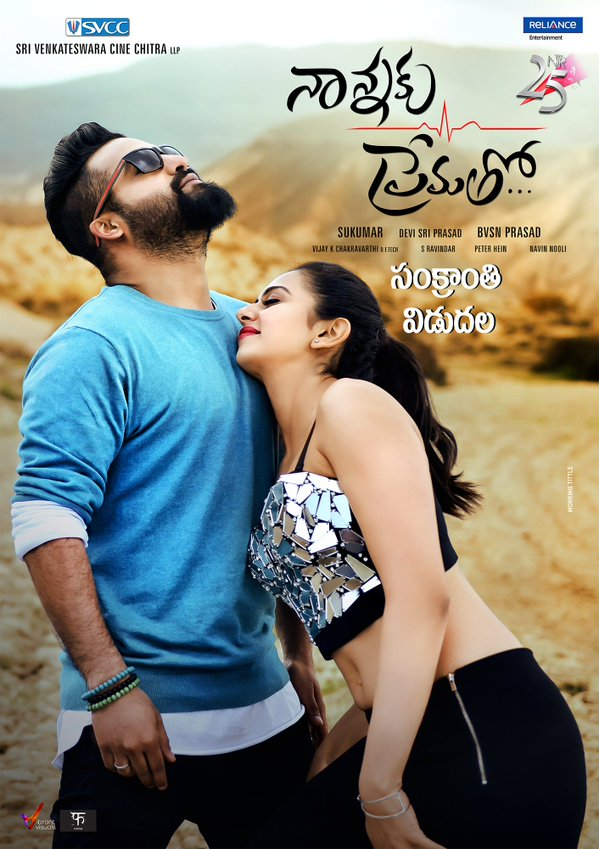 Nannaku Prematho (2016) Movie Download In Hindi 720P