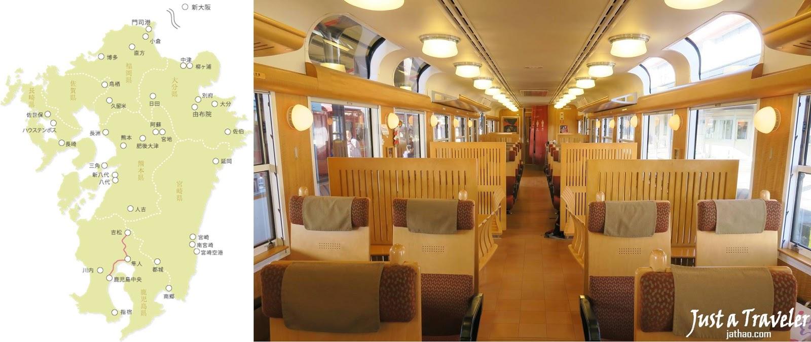 九州-特色觀光列車-推薦-D&S列車-隼人之風-攻略-特色列車預訂-觀光列車-火車-JR-交通-Kyushu
