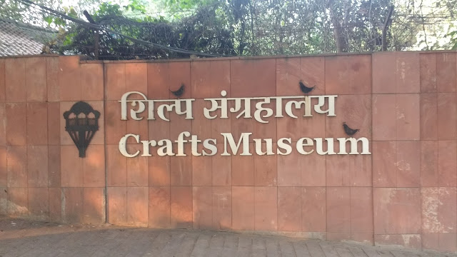 National Crafts Museum, New Delhi