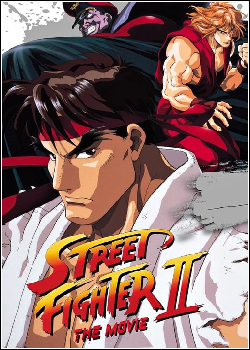 Street Fighter II: O Filme Dublado