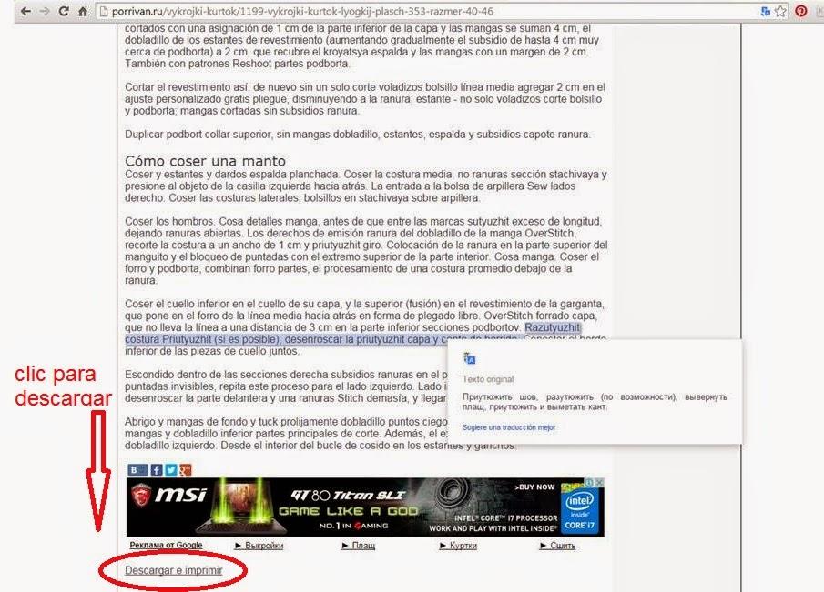 captura de pantalla para descarga de fichero