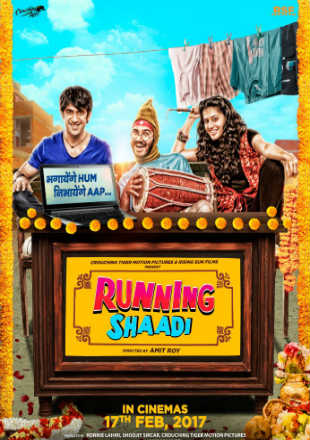 Running Shaadi 2017 Full Movie Download Pre-DVDRip 700Mb at worldfree4u