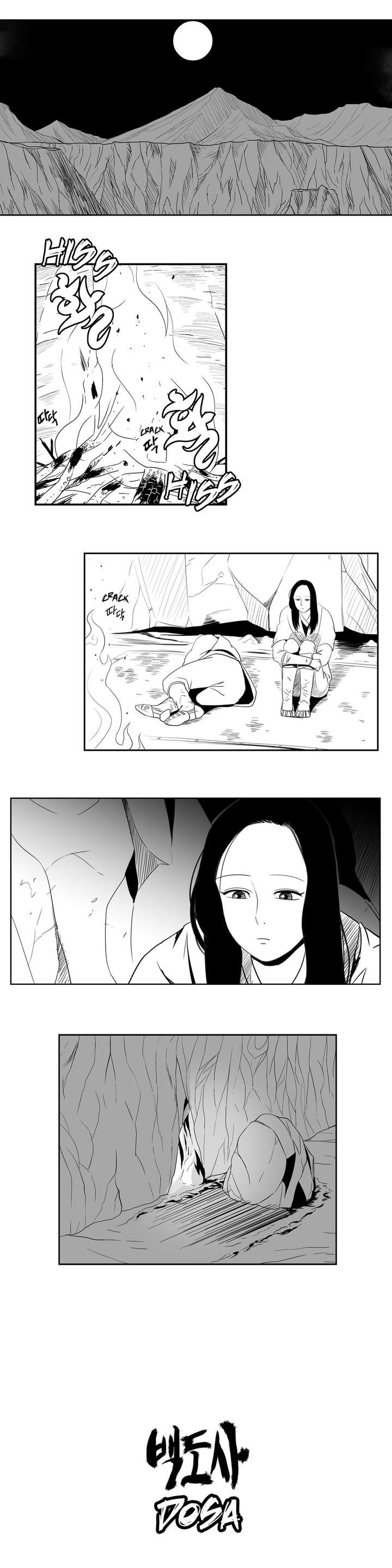 Dosa - Chapter 41
