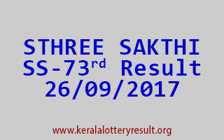 STHREE SAKTHI Lottery SS 73 Results 26-9-2017