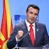 Η Συμφωνία για το Μακεδονικό Ζήτημα και οι Προοπτικές