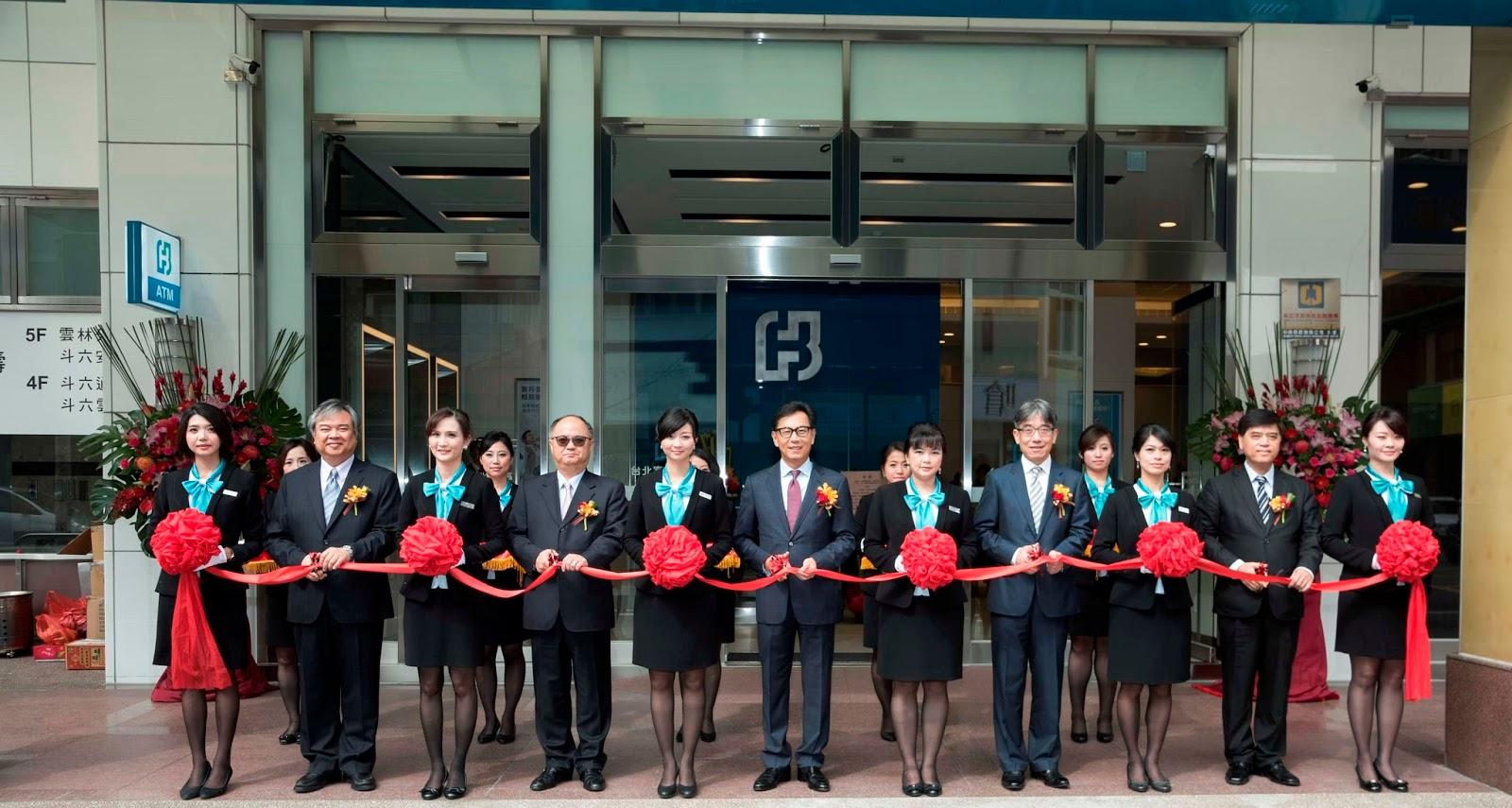 新聞-台北富邦銀行 斗六分行 11/1 開幕,為台北富銀在雲林的第一家分行