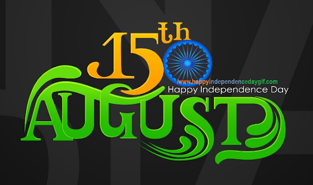 15 August Happy Independence Day India Images