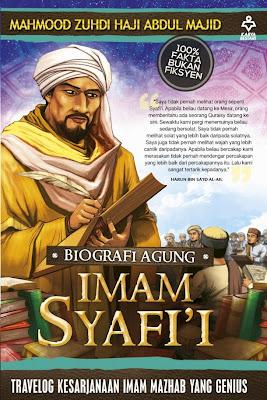 http://galeribukuagama.blogspot.com/2015/05/biografi-agung-imam-syafii.html