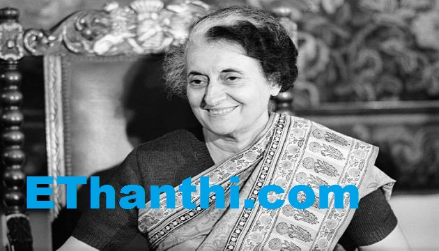 அதிகாரம் நிறைந்த பெண்மணி இந்திரா காந்தி | Dominated Woman.. Indira Gandhi !