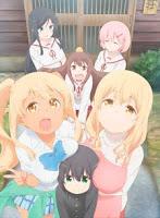 Sunoharasou no Kanrinin-san 12  online