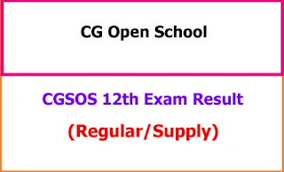 CGSOS 12th Results