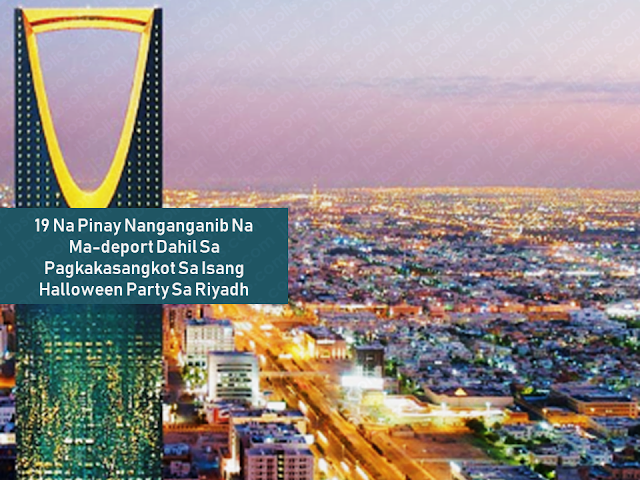 The Philippine Consulate General in Jeddah released a public advisory on avoiding to be getting involved in any activities involving violation of local Saudi laws, customs, morals, and practices following the arrest of 19 overseas Filipino workers (OFW) who were allegedly involved in a Halloween party in Riyadh.        Ads      Sponsored Links     In a social media post by Hammoud Al Fajrawi, an alleged total of 24 people who organized a Halloween party got arrested and will be subjected to strict actions. It includes two Saudi men, a Sudanian man, a Yemeni man, an Egyptian man and alleged 19 Philippine nationality women. They were all arrested for organizing secret Halloween party in a rented private resort at Thumamah in Riyadh and they also used social media for inviting their friends at the party, which is strictly forbidden in the Kingdom. . Many foreigners from different nationalities women and men in Halloween costumes had been caught. They even found out a lot of illegal foreigners from different nationalities also celebrating Halloween party. .  The local police received complaints from the citizens those living in Thumamah after they heard loud music in the neighborhood. The people who participated in the said party say that they had been charged for entering to watch the celebration.  The 19 Filipinas, however, are just doing part-time jobs as servers during the said alegged Halloween party. They are now in a danger of being deported back to their home country for committing such violation.   Filed under the category of  Philippine Consulate General in Jeddah, Saudi laws, customs, morals, religious practices, 19 overseas Filipino workers (OFW), Halloween party, Riyadh