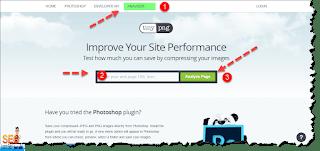 كيفية تقليل حجم الصور لتسريع مدونتك بلوجر