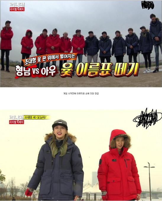KPKF] Song Jihyo's manner hands for Hani on Running Man - Netizen
