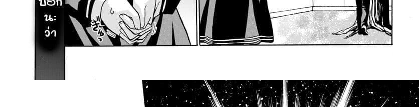 อ่านการ์ตูน Douyara Watashi no Karada wa Kanzen Muteki no You desu ne ตอนที่ 20 หน้าที่ 48