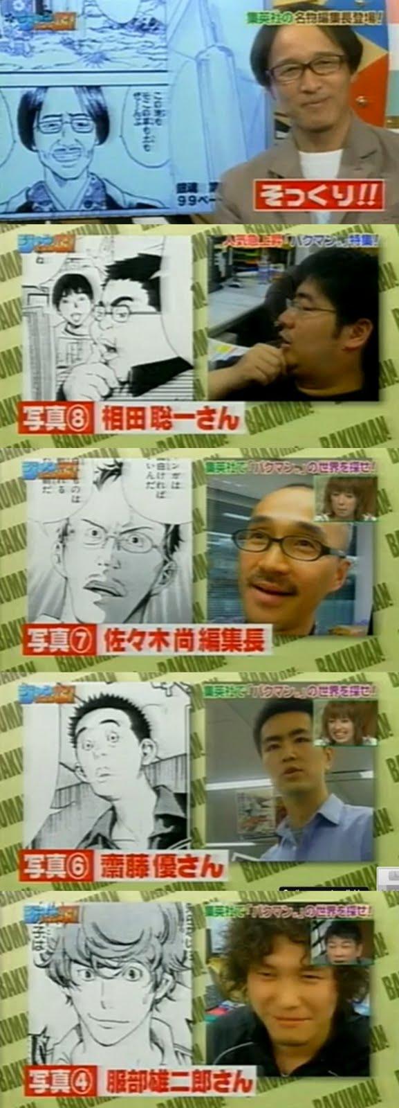 Curiosidades de Bakuman - Animefanzines