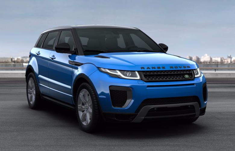 Range Rover Moraine Blue (Métallisé) Range rover