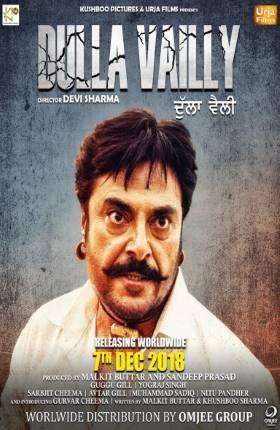 Dulla Vaily 2019 300MB Punjabi Movie Download