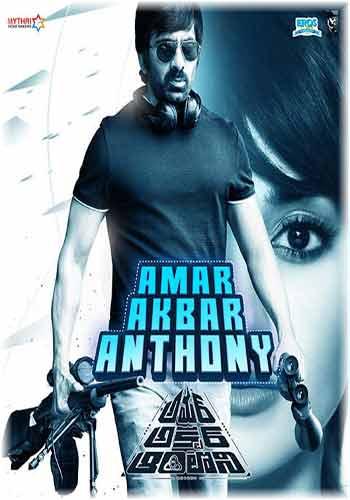 Amar Akbar Anthony 2019 Hindi 720p HDRip