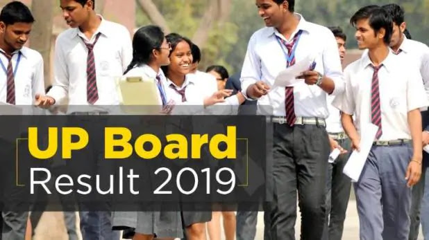 UP 10th-12th Board Result