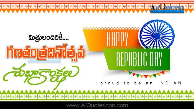 Telugu-Republic-Day-Images-and-Nice-Telugu-Republic-Day-Republic-Day-Quotations-with-Nice-Pictures-Awesome-Telugu-Quotes-Republic-Day-Messages